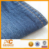 12oz brushed cotton fabric in bulk