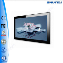 "15"" internet &smart LCD display both with TV&advertising function"