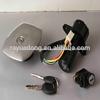 Motorcycle lock set for honda parts motorcycle spare parts for honda