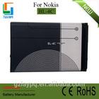 BL-4C Lithium-ion Standard Battery for Nokia Mobile Phone Battery Dubai