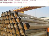 stainless steel pipe scrap