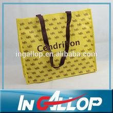 wholesale china pp woven plastic shopping bag hand bag