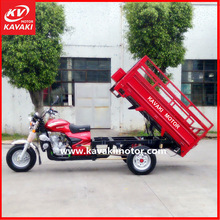 KV150ZH-B 2014 New Nice Popular Cheap Big Tricycle Differential