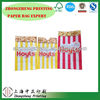 SOS bag food bag,printed popcorn paper bag,kraft paper food bag for popcorn
