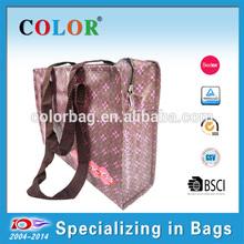 PP non woven zipper storage bag