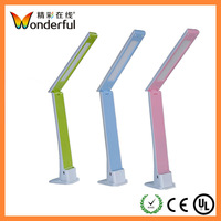 Eye-protection battery operated pattern wireless touch LED table lamp