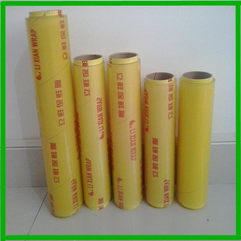 pvc material and stretch film type soft food packing film