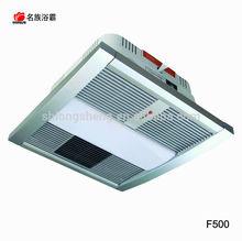 air flow heaters, in ceiling mounted bathroom exhaust fan vent