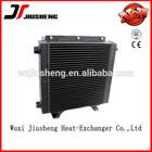 Vacuum Brazed Aluminum Plate -bar heavy equipment radiators /water cooler/water heat exchanger