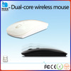 VMW-30 2.4G wireless super slim gift cheap mouse
