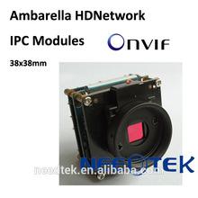 AMBA A5S66 HD Surveillance CCTV Camera,onvif, h.264 ip poe camera security module