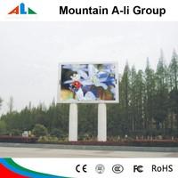 outdoor led digital billboards display for sale