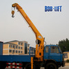 SQ12SA3 12 ton 14.6m telescopic boom truck with crane for sale made in China