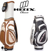 wholesale golf bags