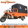 KST250ZH-13 250cc water cooling China Three Wheel Motorcycle
