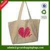 organic cotton bag,small cotton bags,small cotton drawstring bags
