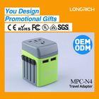 high perfomance 2014 new cheap corporate gifts,usb teacher gift ideas