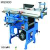 wood combined machine