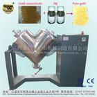 V50L Mercury Amalgamation For Gold Mining