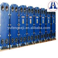 replace gea api apv schools industry gasket phe plate