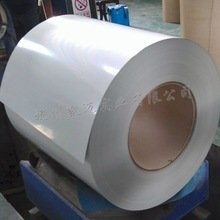 1mm*1000mm white/sky blue/9002/5012 coloring sheets prepainted galvanized steel coils PPGI/PPGL