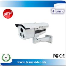 security Sharp 700tv lines cctv camera (EN-SR60A-70H)