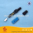 Good Design SC Fiber Optic Connector