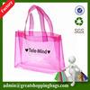 pvc shopping bag,pvc bag packaging,clear pvc zipper bag