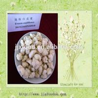 bulk wholesale frozen vegetables cauliflower