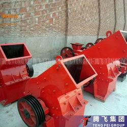 Stone Crusher Machine Hammer Mills