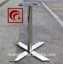 Stainless steel table feet, cross feet, modern furniture 8070 # HLX