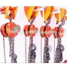 HSZ-T Heavy Duty Hand Tool Chain Hoist, Chain Falls, Hand Pulling block