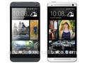 2014 original desbloqueado teléfono móvil taiwan Una M7, una X, una S, una SV, uno V, uno mini, uno M8, uno más uno