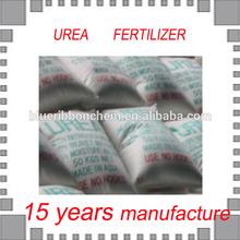 urea fertilizer plant for sale pure importers 46% urea