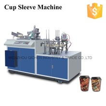 China manufacturer automatic paper coffee cup sleeve machine