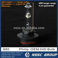 880 osram hid ballast driving torch koito bi-xenon hid projector lens q5