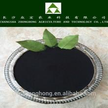 organic fertilizer classification powder state humic acid