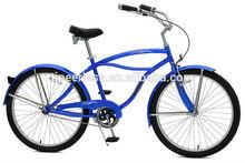 Cheap Beach Cruiser Bike