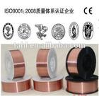 CE/9000/VDTUV/ABS/NK/CCSprice mig welding wire diameter 0.8-1.6mm