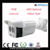 25M IR Low Lux Wireless 1080P HD IP CCTV Security Camera with CMS