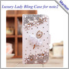 OEM supplier wallet flip leather case for samsung galaxy note 2 case for girls Lady