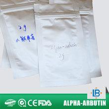 LGB factory supply bleaching cream for dark skin