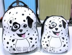 "2014 eminent animal abs kids trolley school bag/ kids luggage 13""&17"""