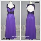 9829 Navy Purple Newly Formal Evening Dresses