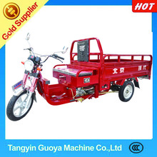 three wheel cargo motorcycles displacement 150cc,175cc,200cc. factory direct supplier