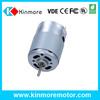 RS-380PH hot selling best price 12v dc car radiator fan motor