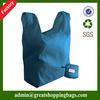 cheap nylon foldable shopping bag,hot sell nylon foldable bag