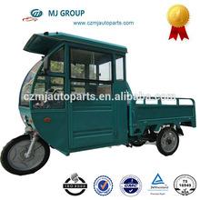 2014 Hot sale multifuction three wheel electric car