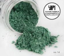 Naras 6 Color Luxury Package Jars Mineral Makeup eyeshadow powder
