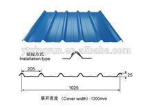 hot sale high strength galvanized prepainted steel roof tile